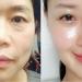 【衝撃】55歳女性が-30歳肌を手に入れた!? 肌再生を可能にする奇跡の若返り成分とは?
